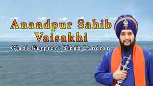 Anandpur Sahib Vaisakhi