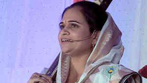 Anandwari - Utsav Kirtancha Episode 20