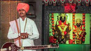 Anandwari - Utsav Kirtancha Episode 26