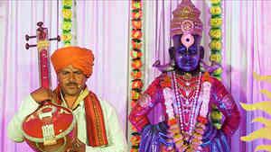 Anandwari - Utsav Kirtancha Episode 32