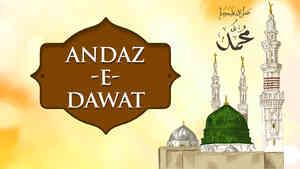 Andaz-e-Dawat