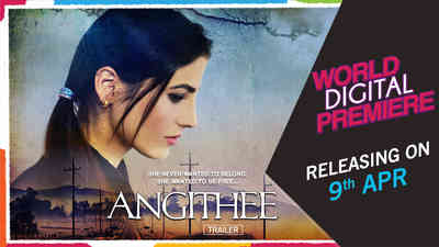 Angithee - Promo