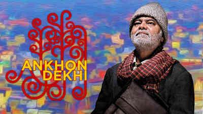 Ankhon Dekhi