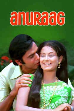 Anuraag