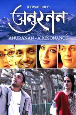 Anuranan - A Resonance