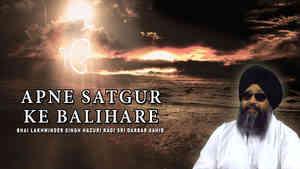 Apne Satgur Ke Balihare Bhai Lakhwinder Singh