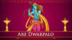 Are Dwarpalo Hindi