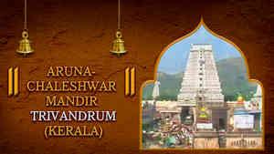 Arunachaleshwar Mandir, Trivandrum, Kerala