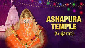 Ashapura Devi Maa Mandir, Kutch, Gujarat