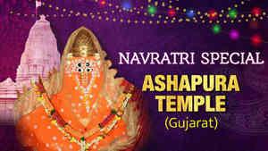 Ashapura Devi Maa Mandir Kutch Gujarat