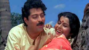 Ashi Bhulavu Nako