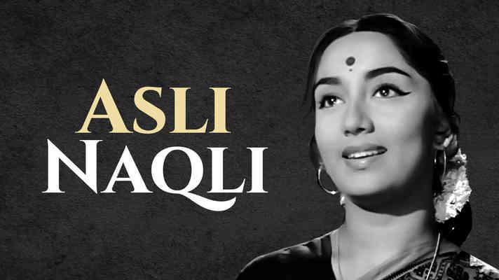 Asli- Naqli