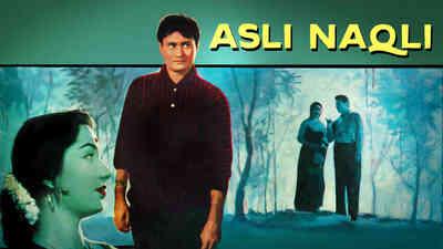 Asli Naqli