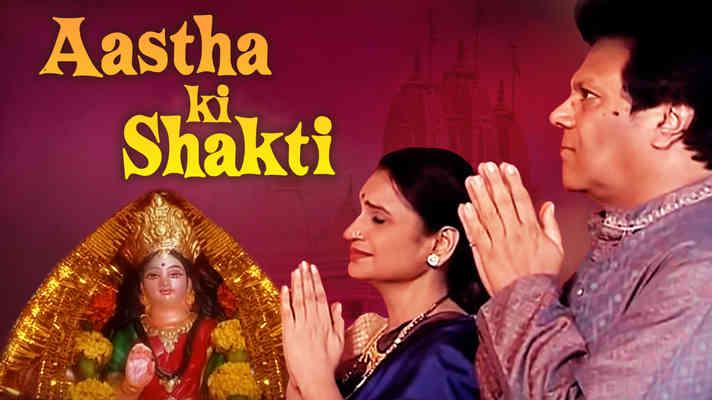Astha Ki Shakti