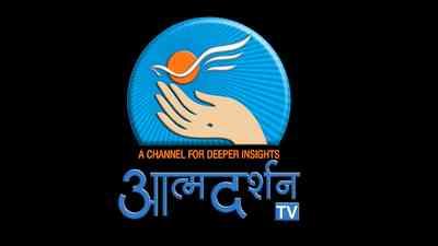 Atmadarshan Tv