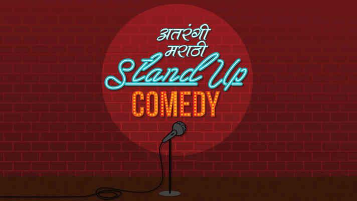 Atrangi Stand-up Comedy