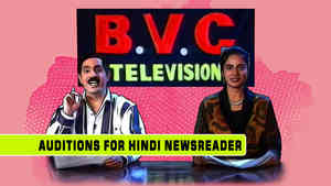 Auditions For Hindi Newsreader
