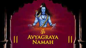 Avyagraya Namah - Duet