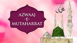 Azwaaj-e-Mutaharrat