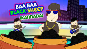Baa Baa Black Sheep - Pop Rock Style - Kannada