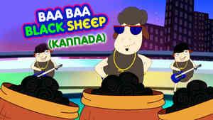 Baa Baa Black Sheep - Pop Rock Style - Kannada