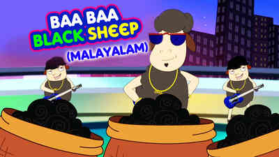Baa Baa Black Sheep - Pop Rock Style - Malayalam