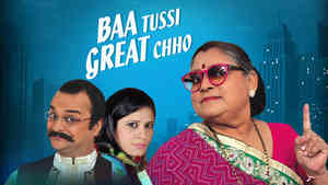 Baa Tussi Great Chho