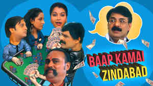 Baap Kamai Zindabad