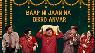 Baap Ni Jaan Ma Dikro Anvar