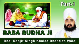 Baba Budha Ji - Part 1