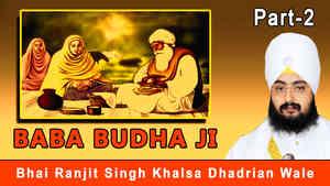 Baba Budha Ji - Part 2
