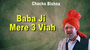 Baba Ji 3 Viah