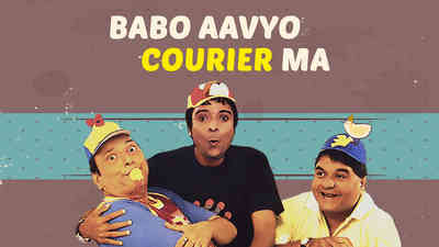Babo Aavyo Courier Ma