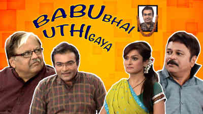Babubhai Uthi Gaya