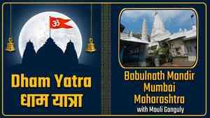 Babulnath Mandir, Mumbai, Maharashtra - With Mouli Ganguly