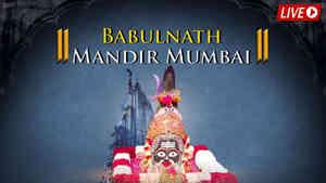 Babulnath Mandir Mumbai