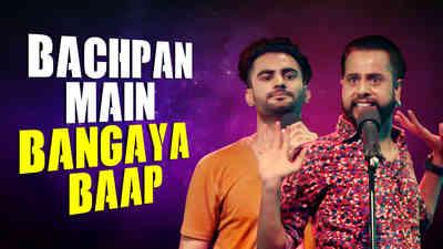 Bachpan main bangaya Baap - Comedy Studio E09 Teaser