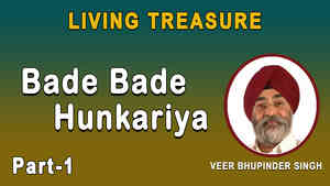 Bade Bade Hunkariya Part  1
