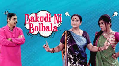 Bakudi Ni Bolbala