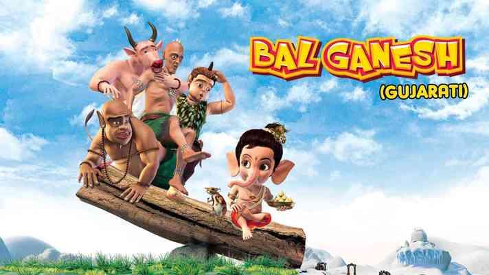 Bal Ganesh - Gujarati