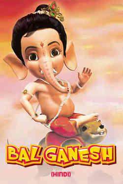 Bal Ganesh - Hindi