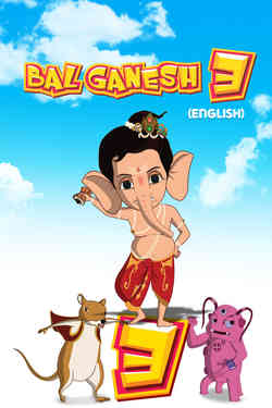 Bal Ganesh 3 - English