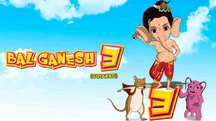 Bal Ganesh 3 - Gujarati
