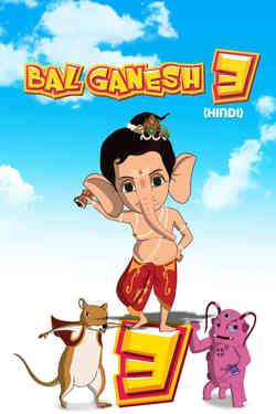 Bal Ganesh 3 - Hindi