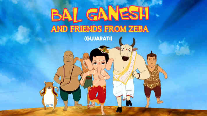 Bal Ganesh and Friends from Zeba - Gujarati