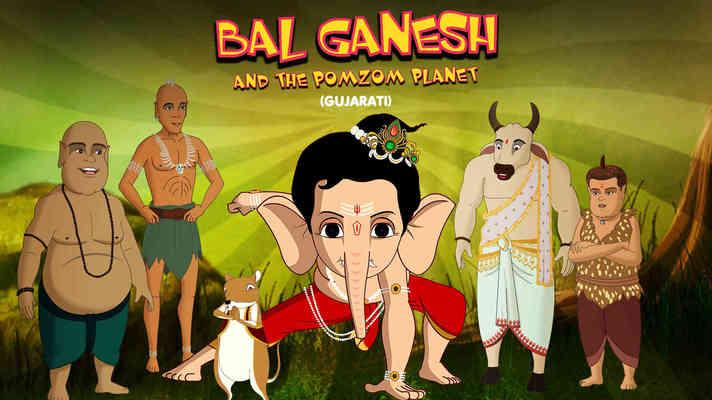 Bal Ganesh and the PomZom Planet  - Gujarati