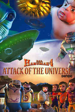Bal Hanuman IV - Attack Of The Universe  - Hindi