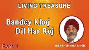 Bandey Khoj Dil Har Roj Part 1