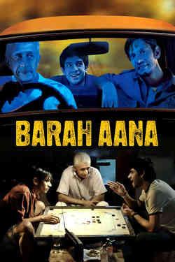 Barah Aana