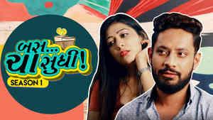 Bas Cha Sudhi - Season 1
